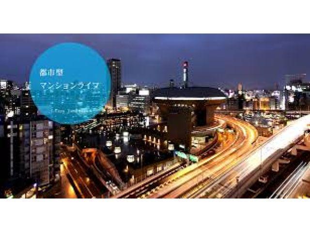 老人ホーム 大阪難波駅