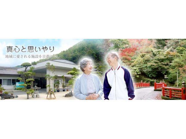 特別養護老人ホーム 小田川荘