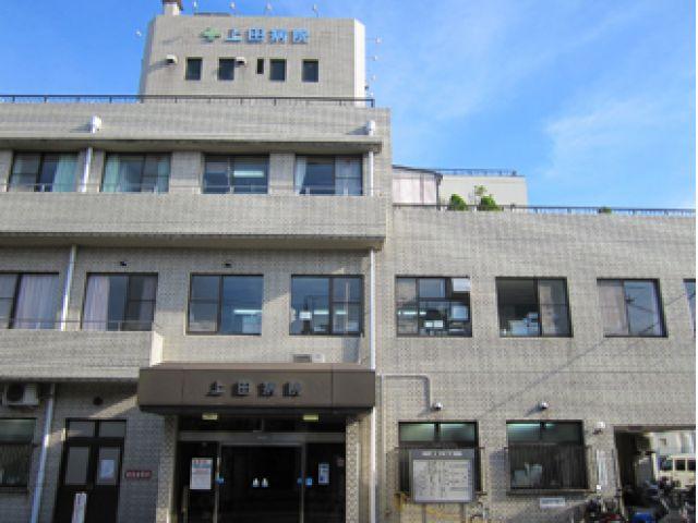 庄内駅から徒歩圏内の地域密着の病院です♪