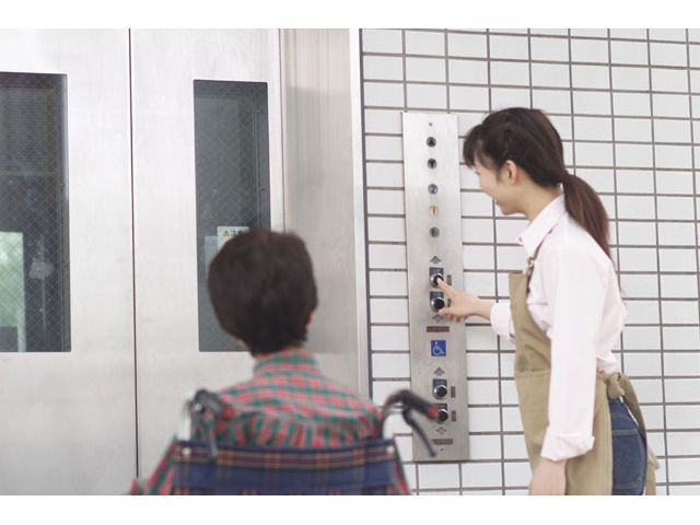 西宮市【住宅型有料老人ホーム】