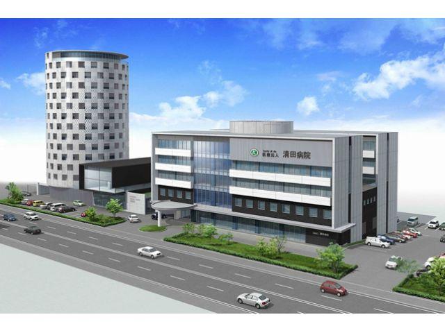社会医療法人 札幌清田病院