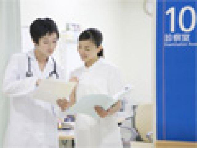 北広島病院