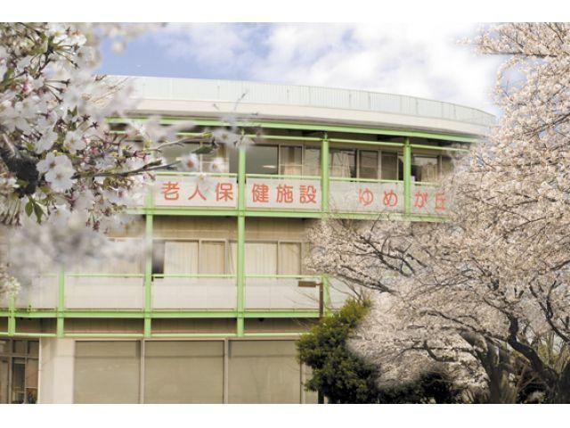 介護老人保健施設(下飯田駅徒歩)