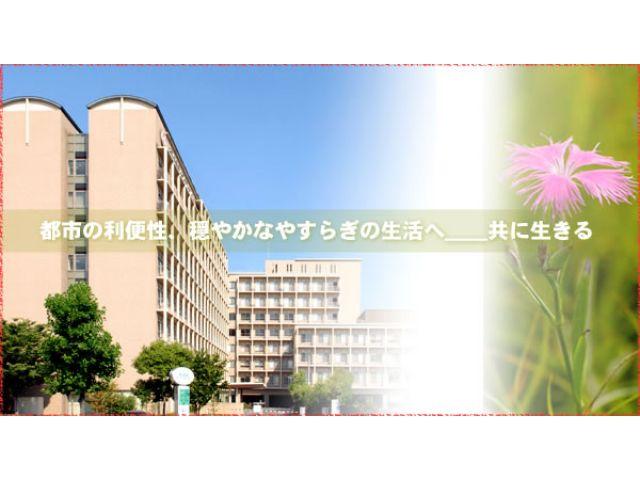 岡山済生会ライフケアセンター