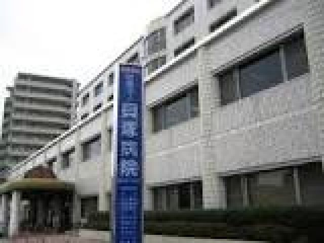 医療法人 貝塚病院