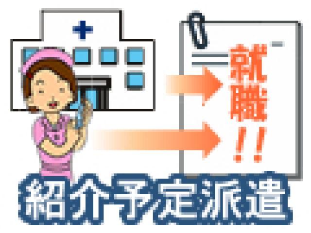 【阪神西宮駅から徒歩8分】特養