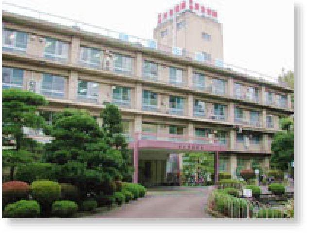 多摩済生病院