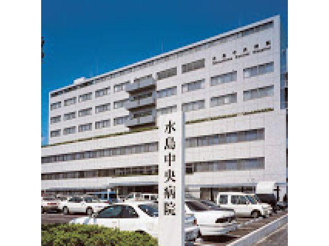 特定医療法人水和会 総合病院 水島中央病院