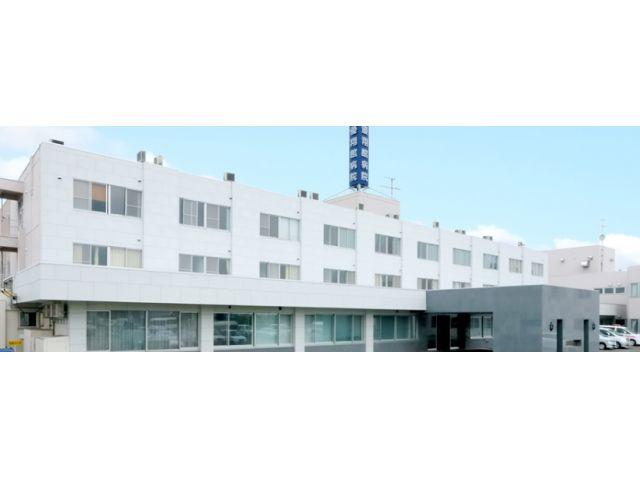医療法人社団 札幌優翔館病院