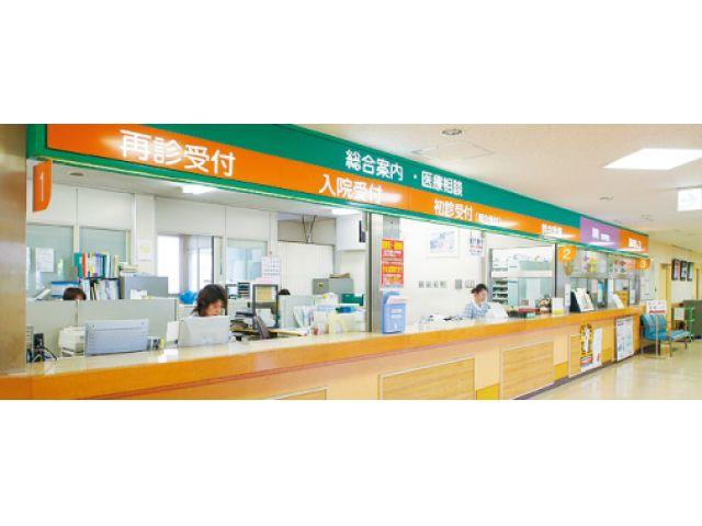 国家公務員共済組合連合会 吉島病院