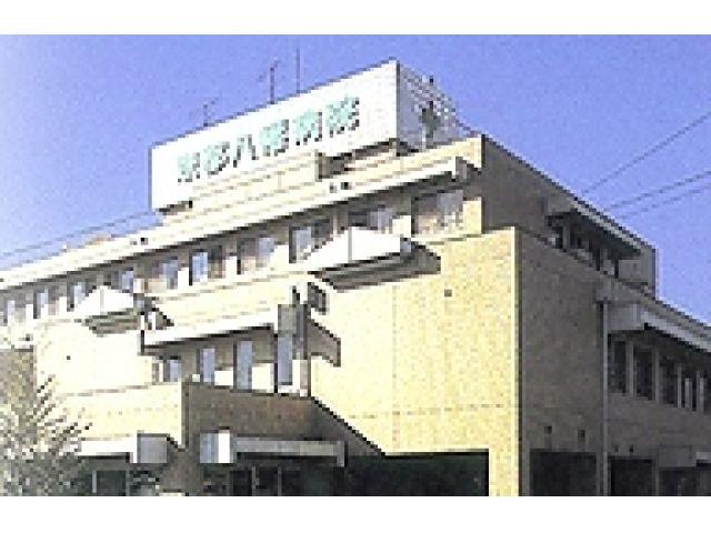 医療法人社団医聖会 京都八幡病院