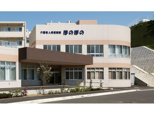 横浜市磯子区の介護老人保健施設