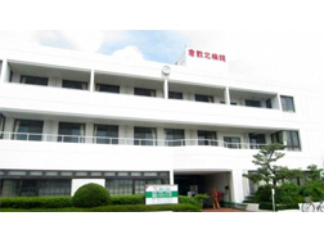 医療法人昭和会 倉敷北病院