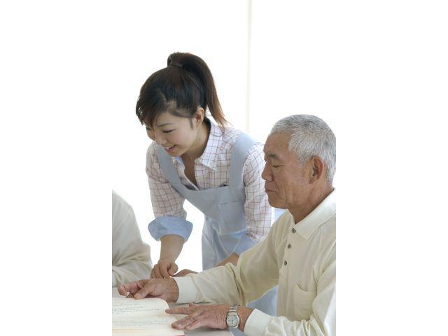 特別養護老人ホーム 神田山長生園