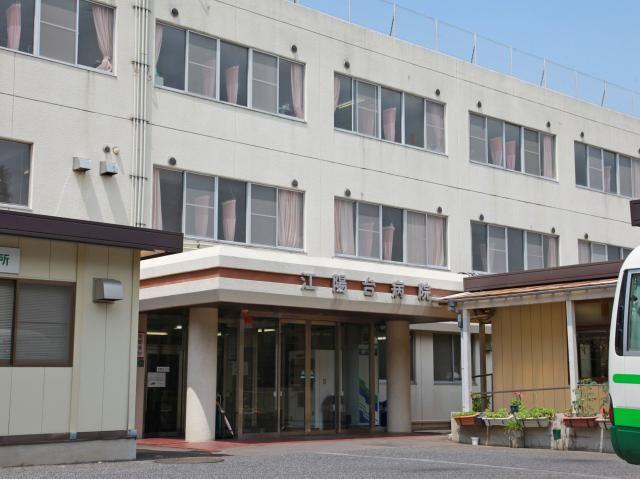 江戸川台駅/慢性期病院