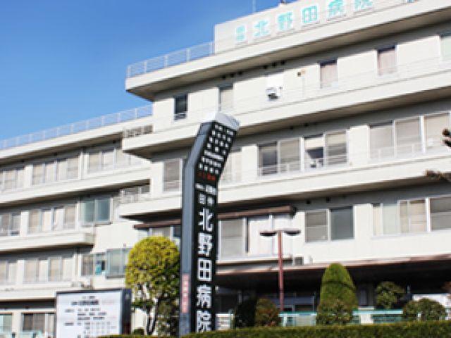 田仲北野田病院