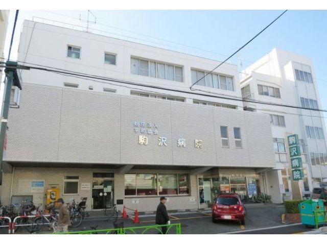 財団法人平和協会 駒沢病院