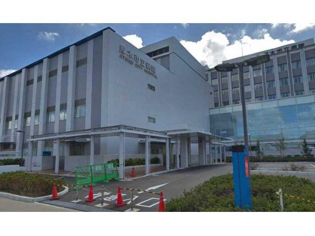 厚木市 公的病院