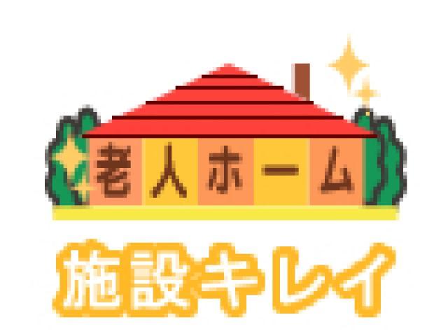 医療法人桜十字 ホスピタルメントさくら西館