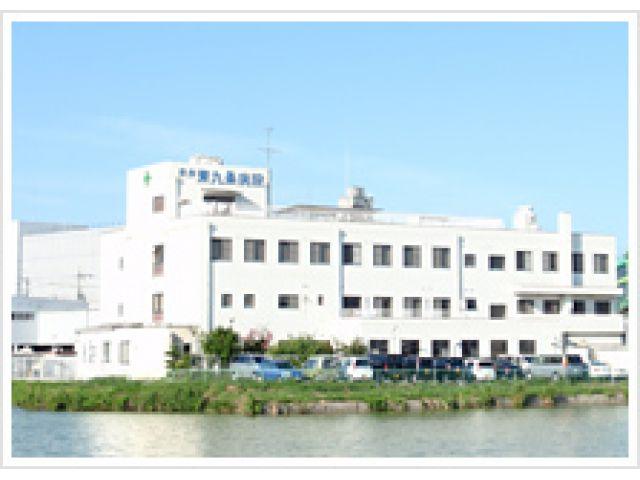 【奈良】地域密着病院