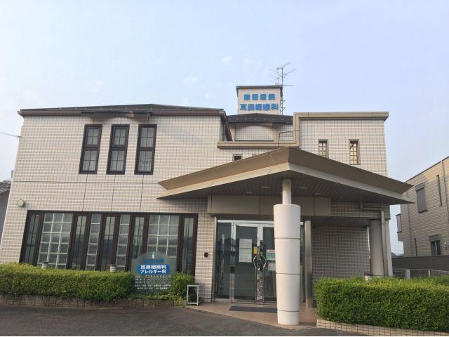 熊田医院 耳鼻咽喉科
