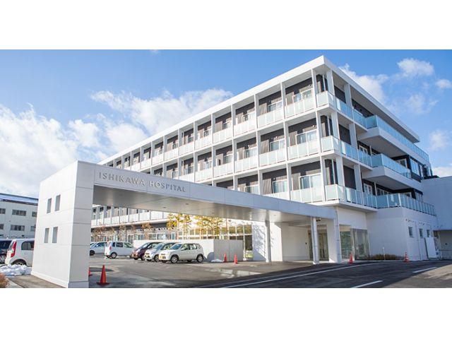 東浩会 石川病院