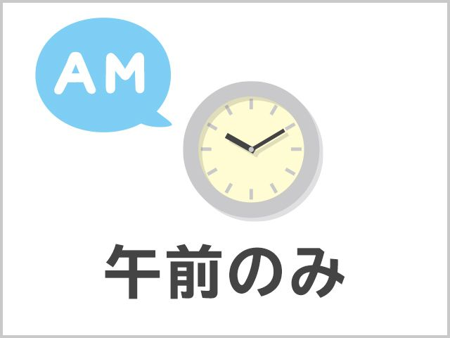 三重県伊賀市 巡回健診のお仕事