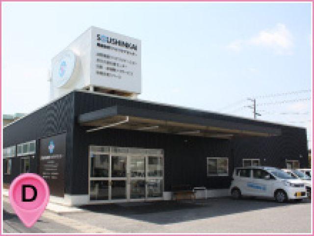 岡南地域リハビリケアセンター