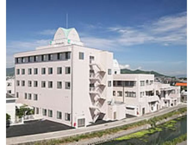 医療法人社団聖心会 阪本病院