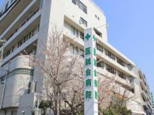 東舞鶴医誠会病院