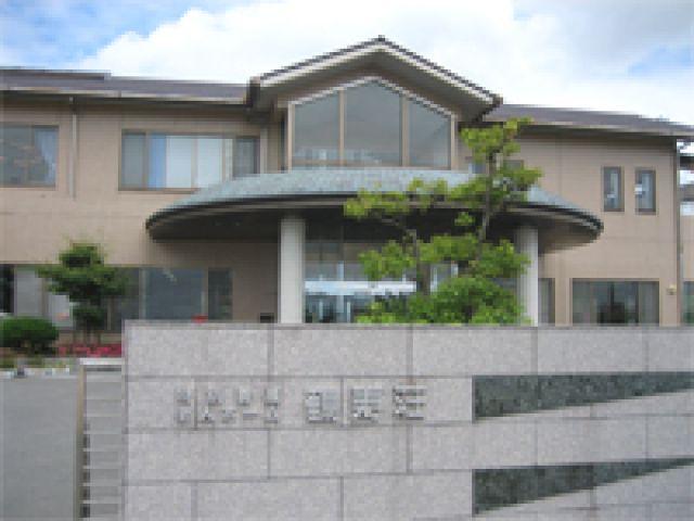 特別養護老人ホーム鶴寿荘