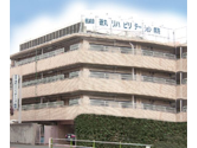 医療法人社団慈誠会 慈誠会徳丸リハビリテーション病院