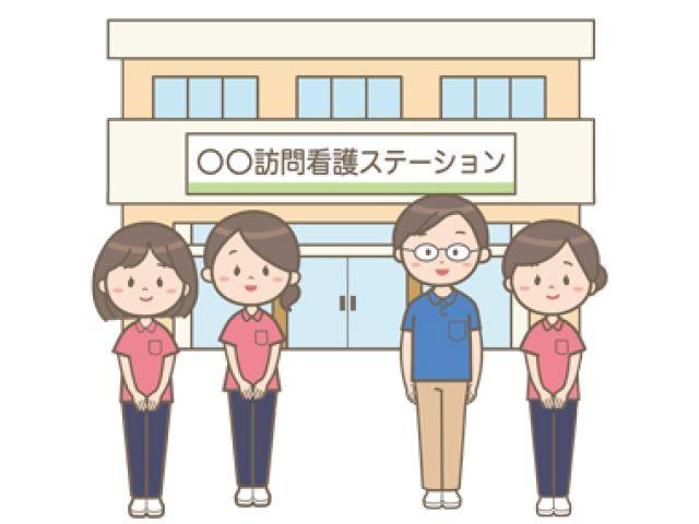 京成大久保*訪問看護ステーション