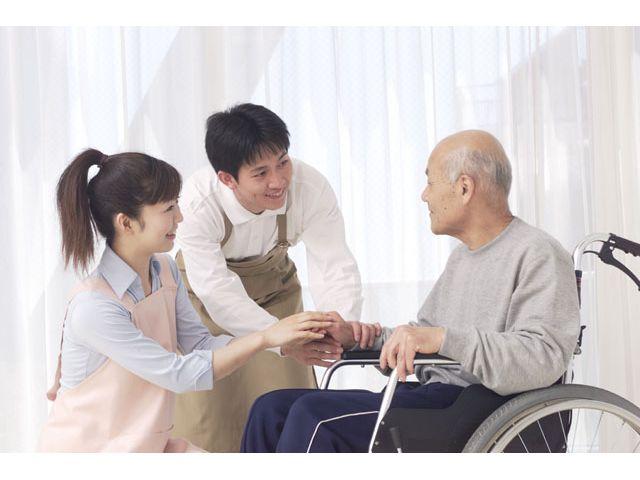 医療法人社団 容生会 デイケアセンターあゆみ