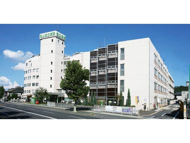 岡山医療生活協同組合 岡山協立病院