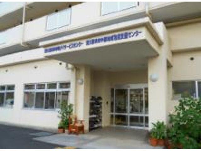 社会福祉法人 三育ライフ  東久留米市中部地域包括支援センター