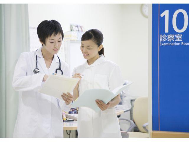 江戸川共済病院
