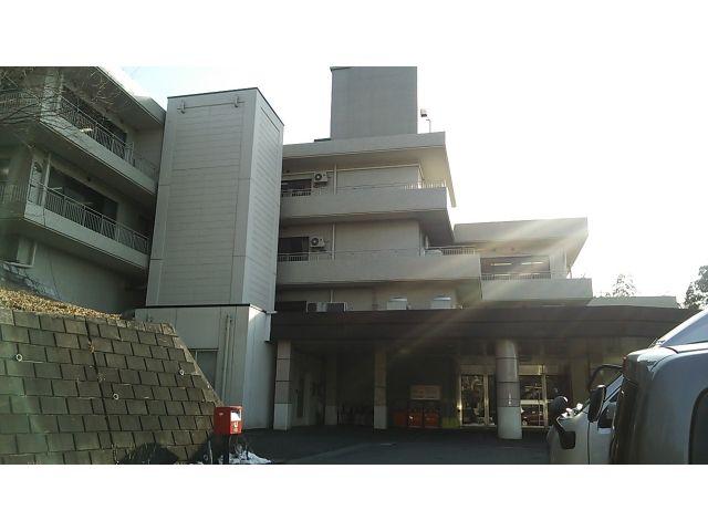 町田市 デイサービス