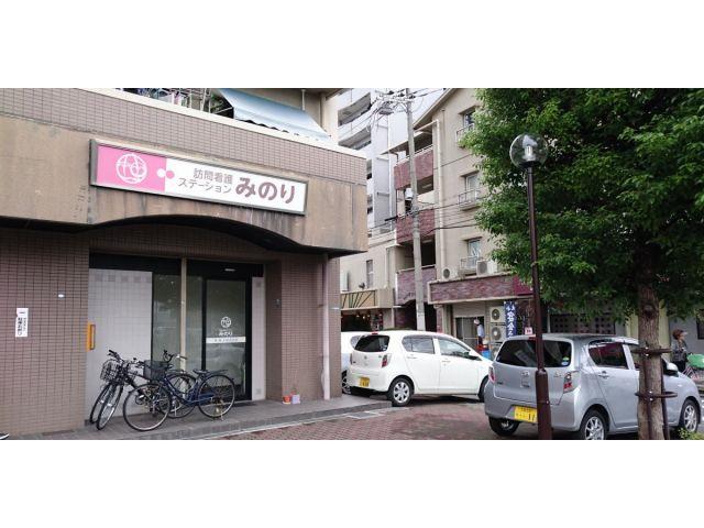 トキノ株式会社 訪問看護ステーションみのり奈良