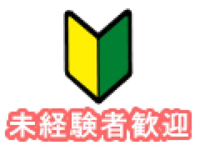 町田市 有料老人ホーム