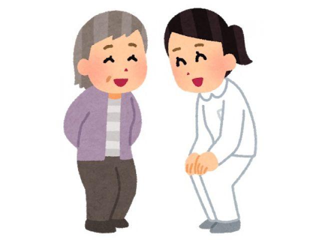 神戸市東灘区/特別養護老人ホーム