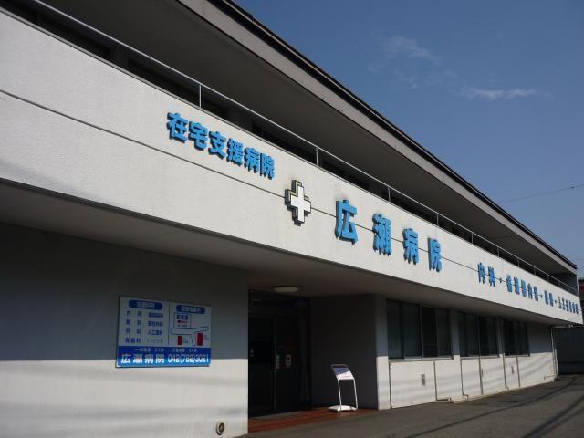 医療法人社団守成会 広瀬病院