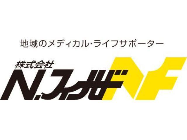 株式会社N・フィールド 訪問看護ステーション デューン江別