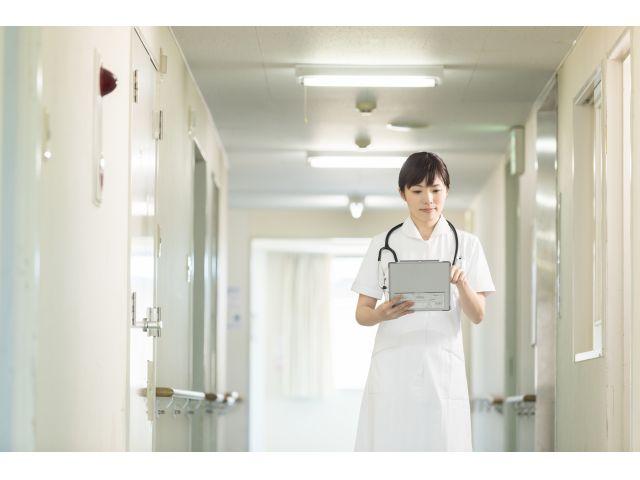 公益社団法人地域医療振興協会 伊東市民病院