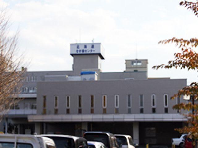 独立行政法人労働者健康安全機構 北海道せき損センター