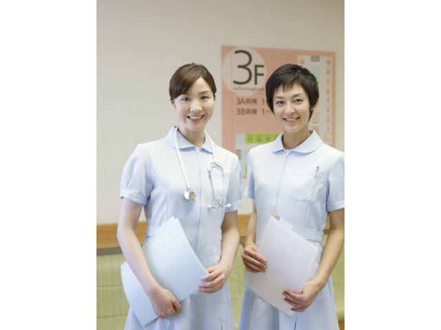医療法人新光会 伊豆平和病院