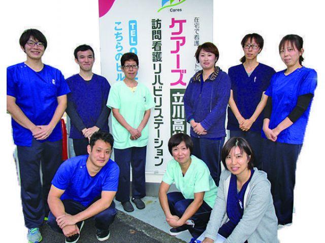 ケアーズ立川高松訪問看護リハビリステーション