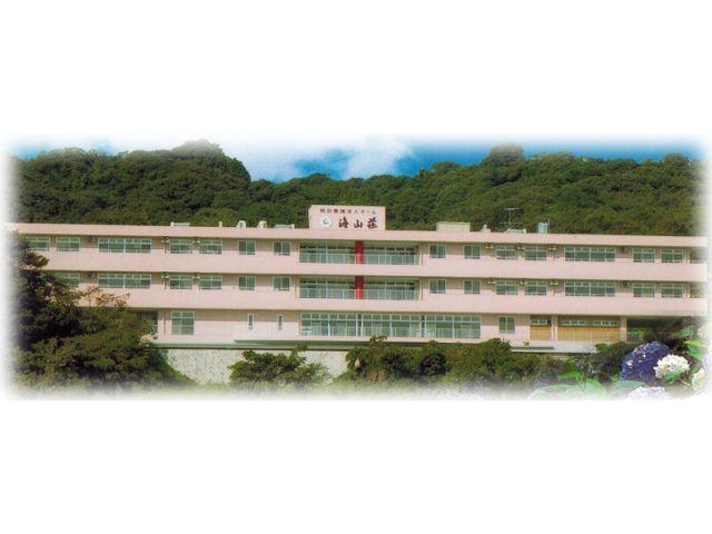 特別養護老人ホーム 海山荘