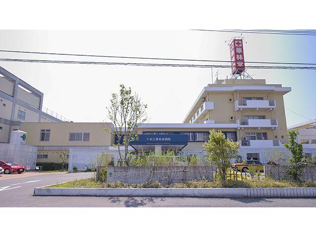 医療法人財団 華林会 村上華林堂病院