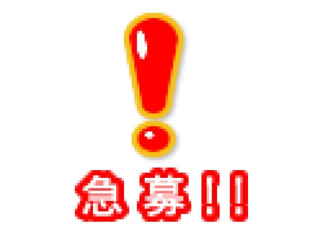 月収40万円〜!応援看護師募集!